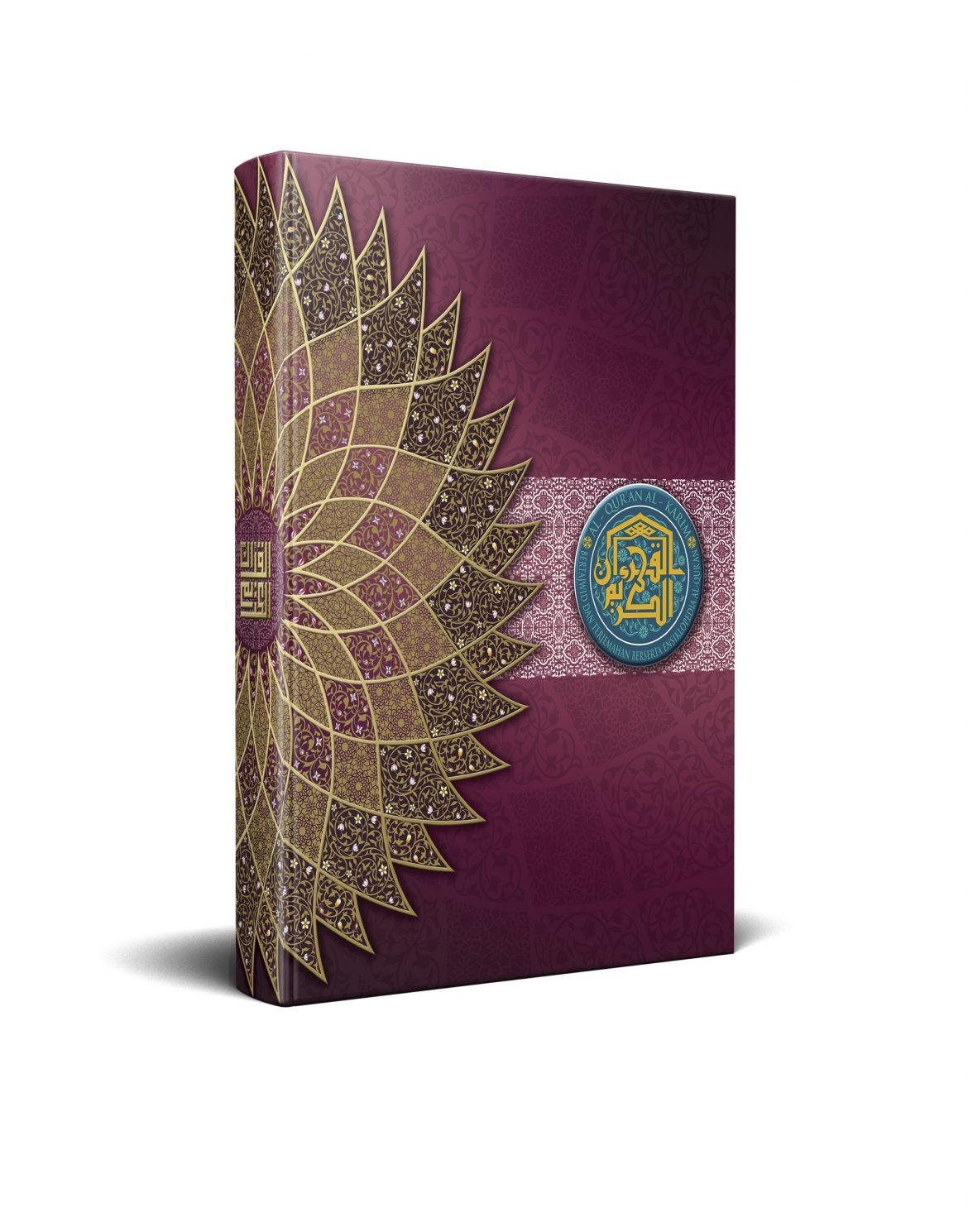 Al-Qura'an Al-Karim Mushaf Mufiq (40 DALAM 1)