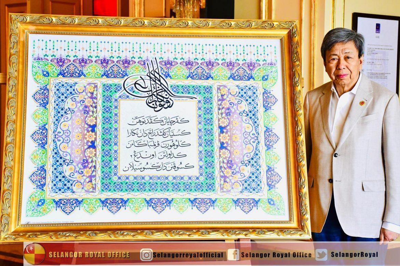 Ucapan Selamat Menyambut Hari Kemerdekaan ke-63 Dari DYMM Sultan Selangor Sultan Sharafuddin Idris Shah Alhaj