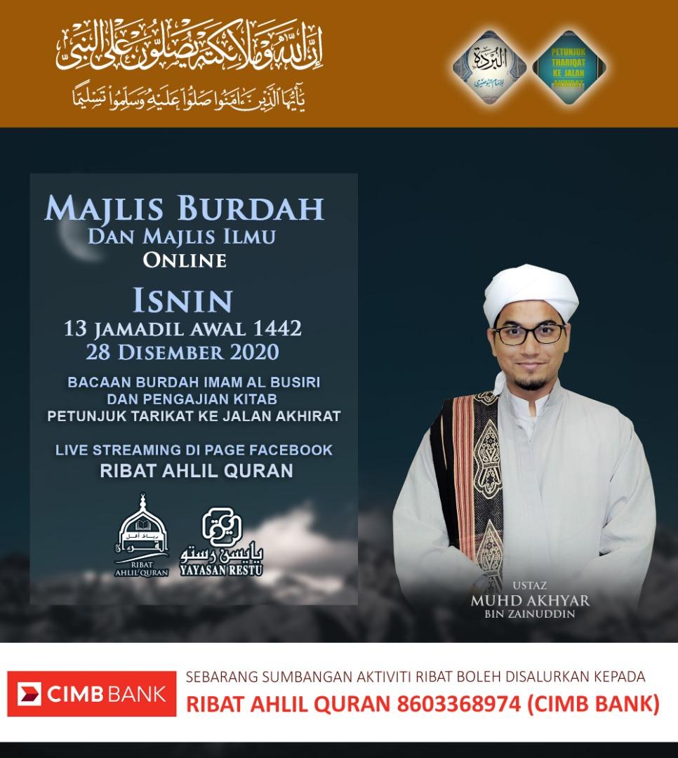 Majlis  Online |  Bacaan Burdah Imam Busiri | Jalan Tariqat Menuju Akhirat |  Ustaz Muhammad Akhyar Bin Zainuddin | Isnin 13 Jamadil Awal 1442H.